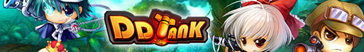 DDTank Aeria Points - Coins